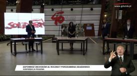 Zapowiedź obchodów 40. rocznicy Porozumienia Gdańskiego